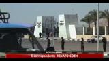 Egitto, Mubarak e i due figli in Tribunale il 19 Aprile