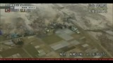 Giappone, le immagini dello Tsunami