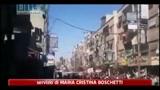 Siria, morto un poliziotto nelle manifestazioni del Venerdi