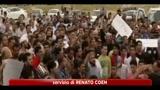 29/04/2011 - Siria, i fratelli musulmani invocano il venerdi della collera