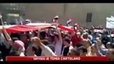 10/05/2011 - Siria, in vigore da oggi embargo armi e sanzioni UE