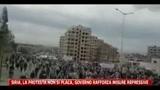 Siria, la protesta non si placa, governo rafforza misure repressive