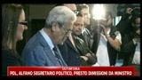 01/06/2011 - Napoli, proclamazione del nuovo sindaco De Magistris