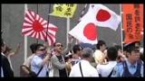 Nucleare, in Giappone si discute su esito referendum italiano