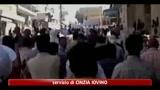 Siria , esercito attacca cittadina vicino Turchia