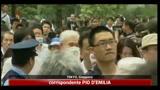 28/06/2011 - Giappone, prima assemblea azionisti dopo disastro Fukushima