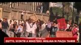 Egitto, scontri a Ministero: migliaia in piazza Tahrir