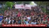 Crisi Grecia, domani in parlamento la finanziaria 2012