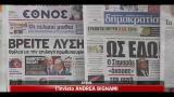 Crisi Grecia: tagli pensioni e politica di privatizzazione