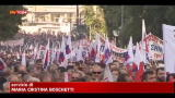 Grecia, sciopero 24 ore paralizza il paese