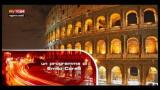 Rapporto Carelli - 1° parte - 06.12.2011