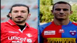 Calcio scommesse, l'intercettazione Gervasoni-Gegic