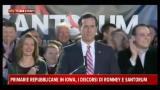 Primarie repubblicane, discorso di Rick Santorum
