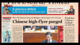 Rassegna stampa internazionale (16.03.2012)