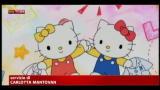 Dea Junior, su Sky un nuovo canale per bambini