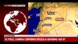 Osservatori Onu, iniziata la missione in Siria