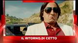 27/06/2012 - Sky Cine News: Tutto Tutto Niente Niente