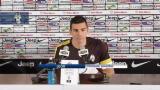Lucio: sono felice di essere alla Juve, è una grande squadra