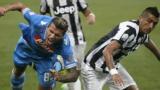 14/08/2012 - Polemiche Supercoppa, Grassani: il Napoli farà ricorso