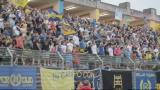 23/08/2012 - Serie B, è il Verona la squadra da battere