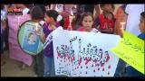 31/08/2012 - Effetto Notte, Gaza:sit in contro Israele su verdetto Corrie