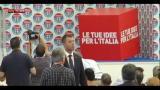 UDC, in mattinata discorso di Casini