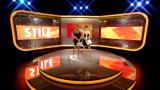 Celebrity Now: le anticipazioni della tredicesima puntata