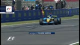 Formula 1, prima tappa europa: arriva il Gp di Spagna