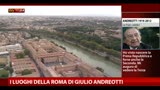 06/05/2013 - I luoghi della Roma di Giulio Andreotti