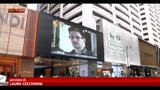 23/06/2013 - Datagate, Snowden ha chiesto asilo politico in Ecuador
