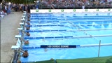 Swimming Cup 2013, la prima giornata