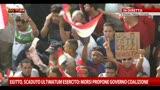03/07/2013 - Scaduto ultimatum esercito: Morsi propone governo coalizione