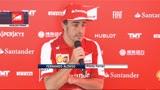 """25/07/2013 - Alonso: """"Momento difficile, proviamo a recuperare"""""""