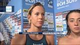Settima la staffetta 4x200 stile ai Mondiali di nuoto