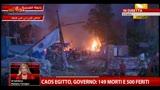 """14/08/2013 - Caos Egitto, Fratelli Musulmani: """"Almeno 2000 morti"""""""