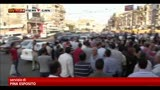 19/08/2013 - Egitto, mercoledì vertice straordinario ministri esteri UE