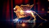 29/08/2013 - Sky a Venezia - Serata inaugurale