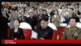 30/08/2013 - Corea del Nord, giustiziata ex fidanzata di Kim Jong-Un