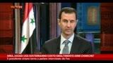 """19/09/2013 - Assad: """"USA sosterranno costo smaltimento armi chimiche?"""""""