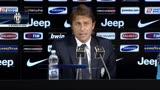"""19/10/2013 - Juve, Conte: """"Regole uguali per tutti. Vidal compreso"""""""
