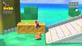 Super Mario 3D World per Wii U: il trailer mondiale
