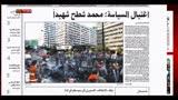 28/12/2013 - Rassegna stampa internazionale (28.12.2013)