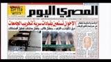29/12/2013 - Rassegna stampa internazionale (29.12.2013)