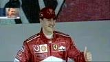 30/12/2013 - Schumacher, l'uomo dei record