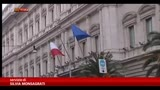 31/01/2014 - La riforma della Banca d'Italia, palazzo Koch cambia volto