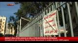 16/04/2014 - Beirut, Dell'Utri lascia la cella per ricovero in ospedale