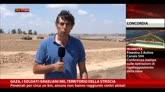 19/07/2014 - Gaza, i soldati israeliani sul territorio della Striscia
