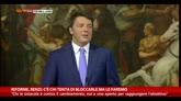 22/07/2014 - Riforme, Renzi: c'è chi tenta di bloccarle ma le faremo