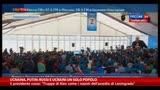 30/08/2014 - Ucraina, Putin: russi e ucraini un solo popolo