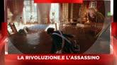 Sky Cine News: Da Lucca ai  videogames